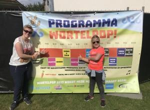 Wortelpop 2017